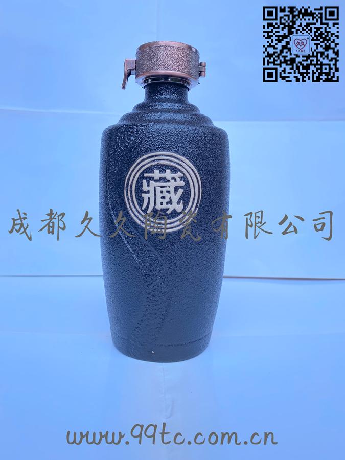 藏酒(黑)500ml