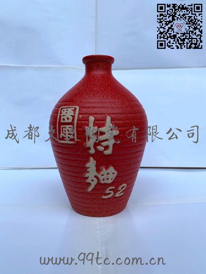 晋原头曲(红)500ml