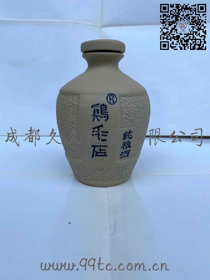 鸡毛店(原色)250ml