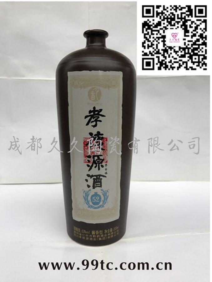 孝德源酒(咖啡)500ml