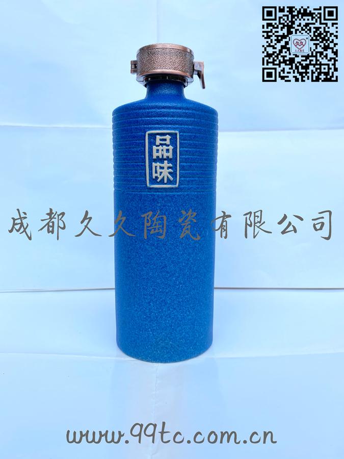 品味(蓝)500ml