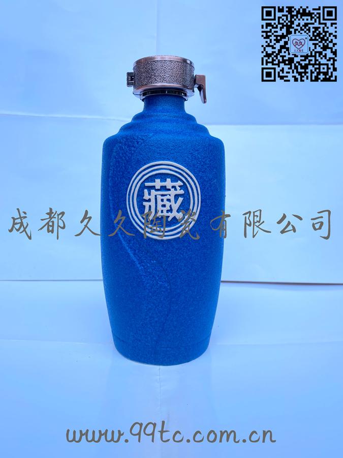 藏酒(蓝)500ml