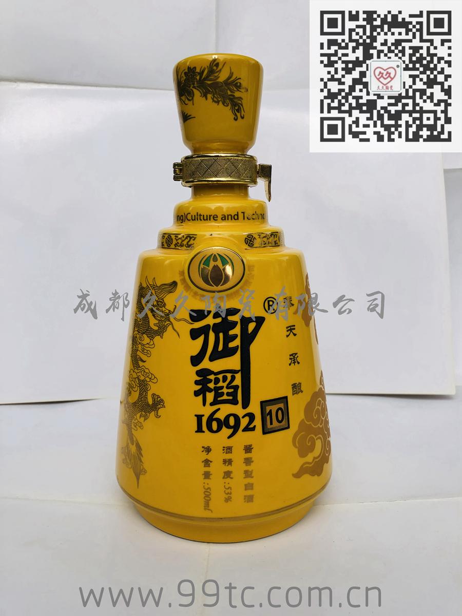 御稻(黄)500ml