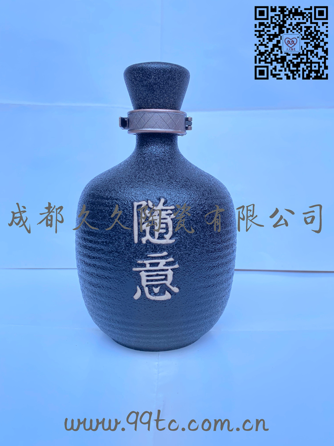 随意(黑)500ml