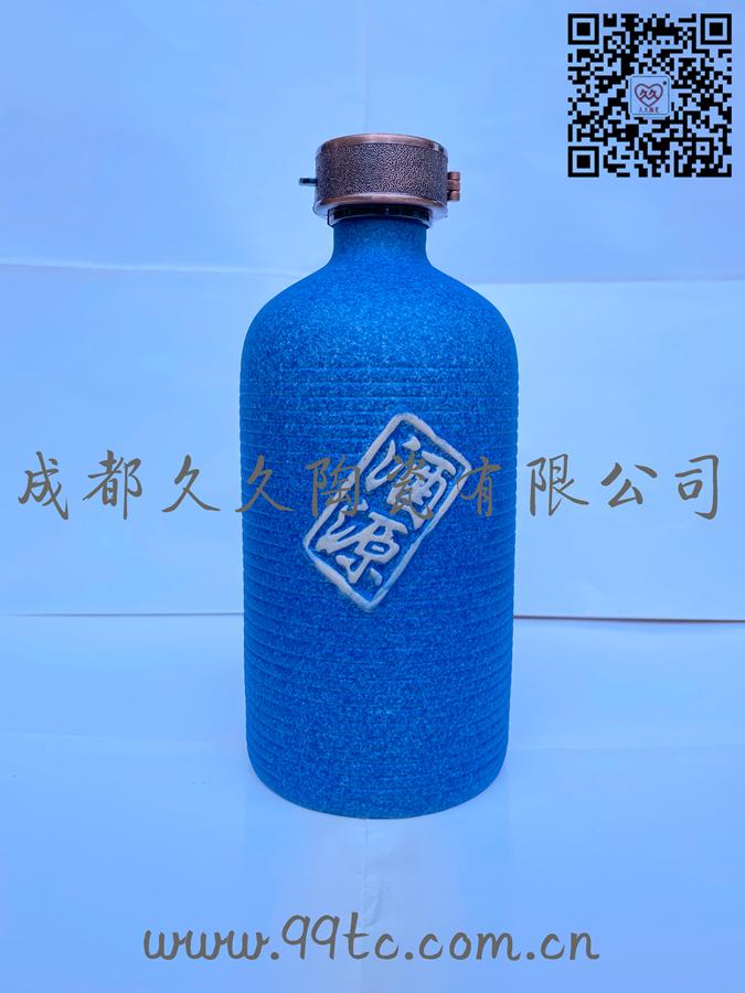 酒源(蓝)500ml