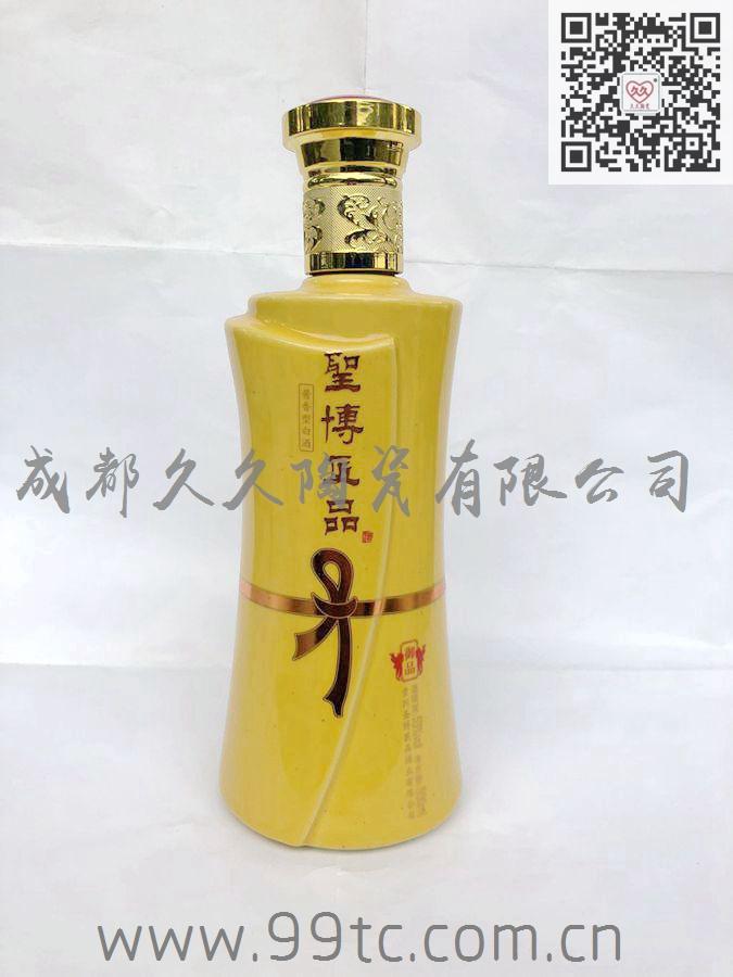 圣博匠品(黄)500ml