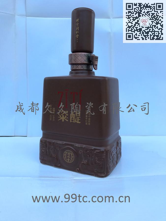 粢提(咖啡)500ml