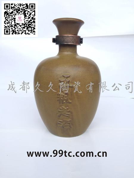 五粮老酒500ml