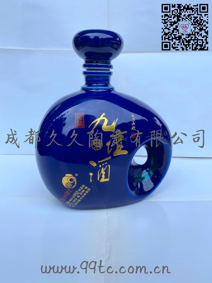 九坛酒(蓝)500ml