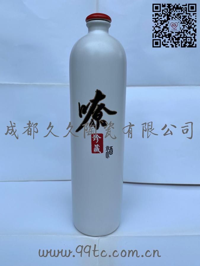 嘹酒(白)500ml