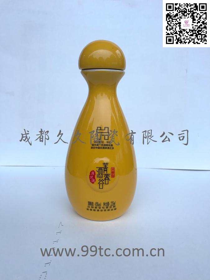 菁蓉酒谷(黄)250ml