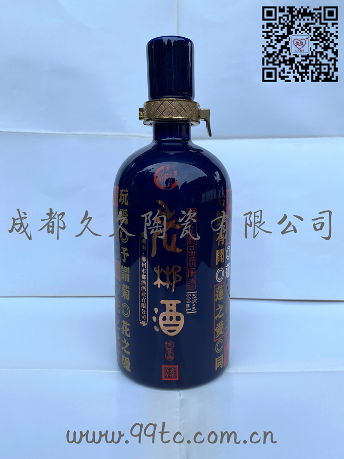 老彬酒(蓝)500ml