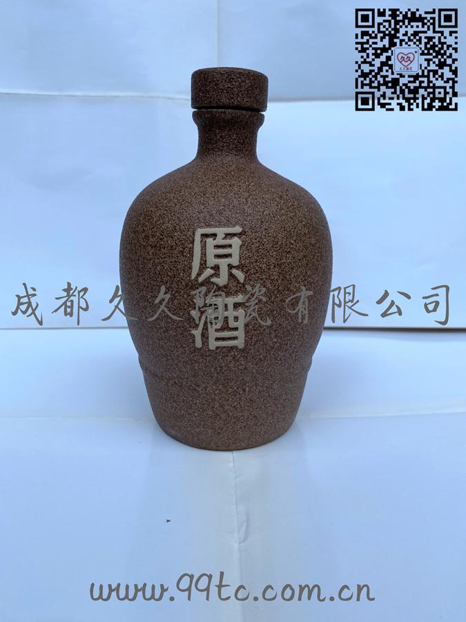 原酒500ml