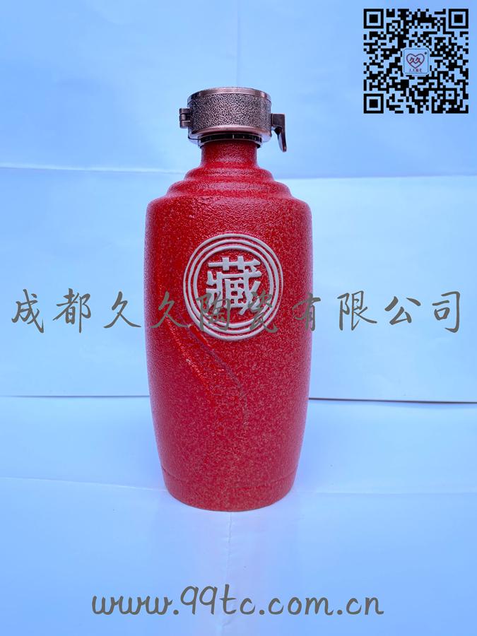 藏酒(红)500ml