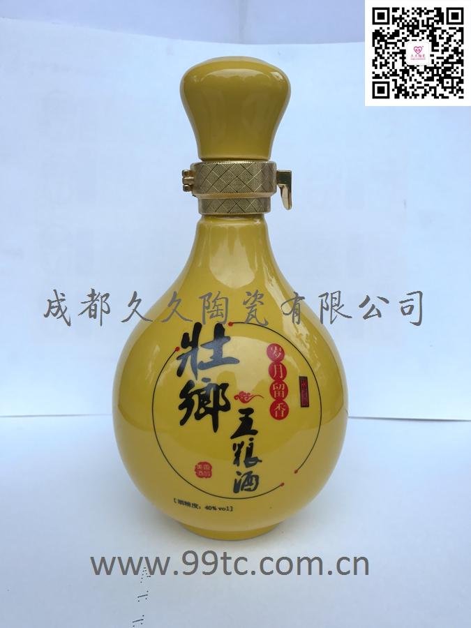 壮乡五粮酒(黄)500ml