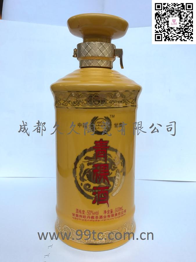 青稞酒(黄)500ml