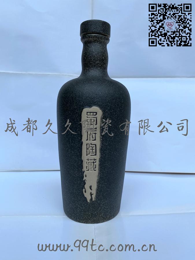 蜀府陶藏(黑)500ml