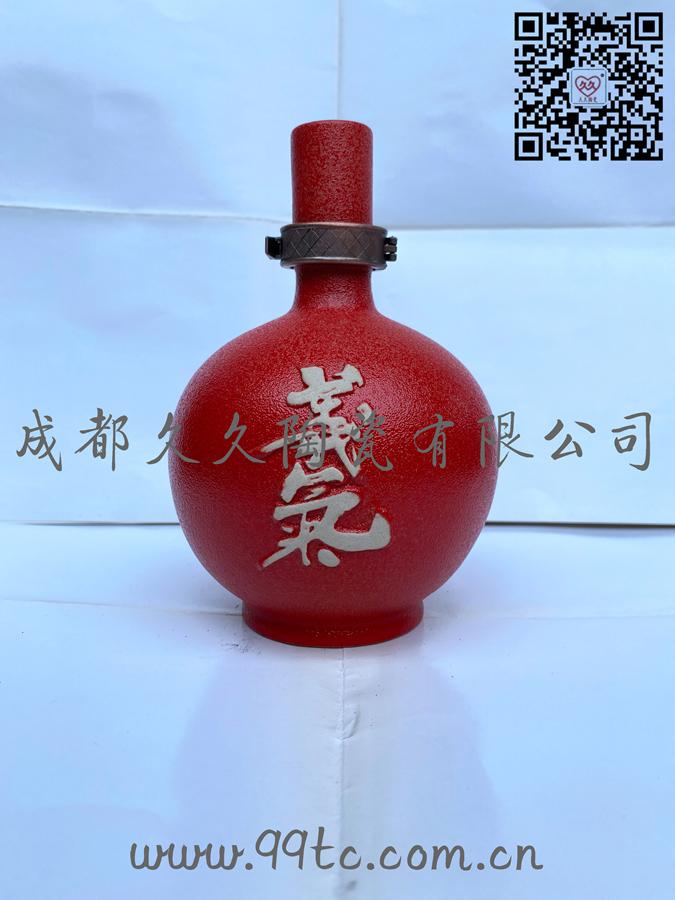 义气(红)500ml