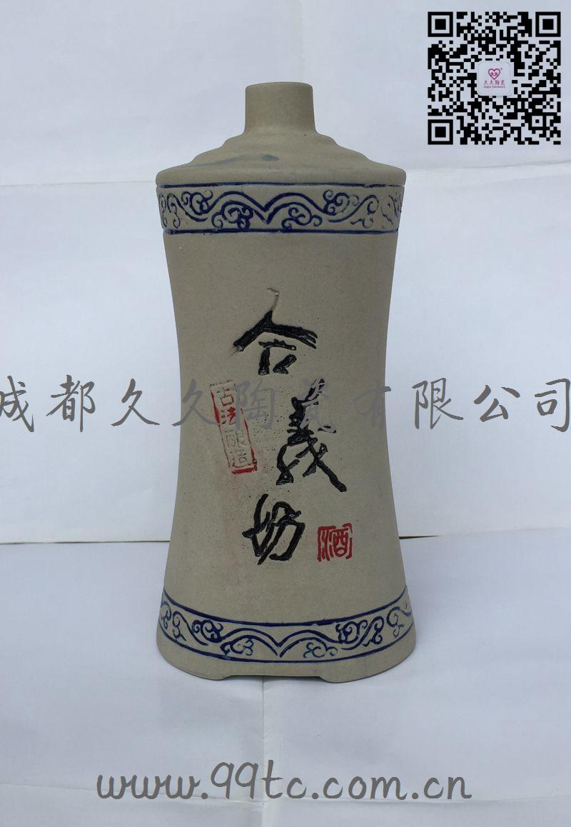 合義坊(土陶)500ml