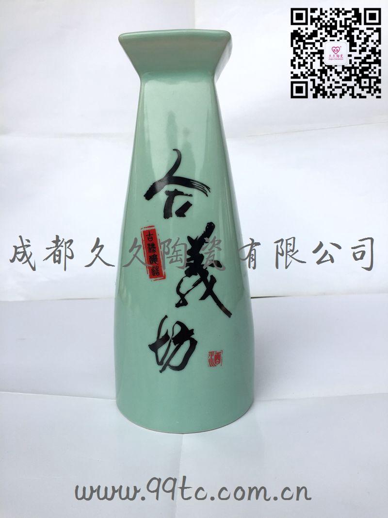 合义坊(青瓷)500ml