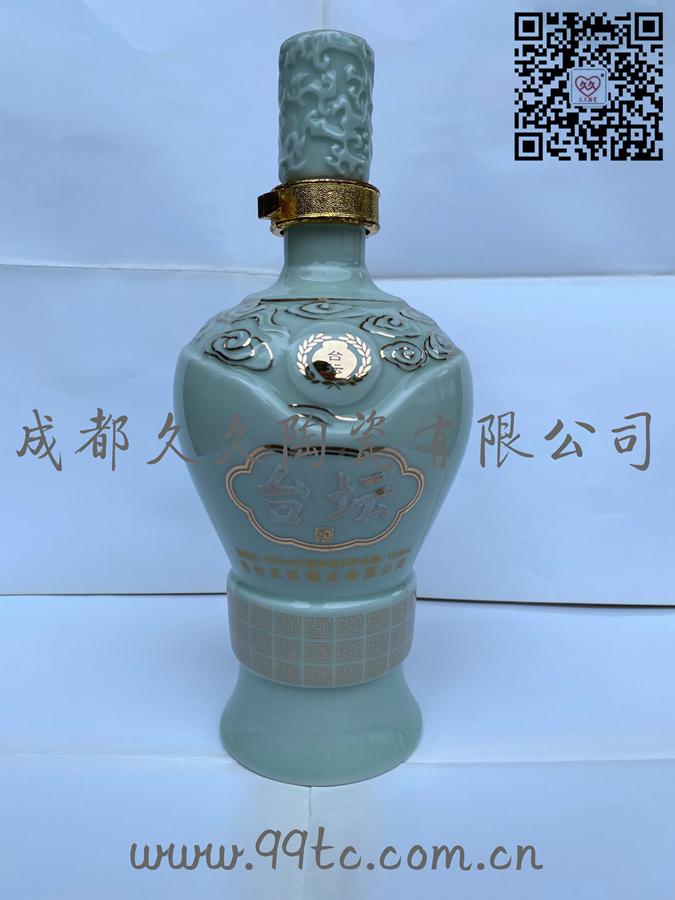 台坛(青瓷)500ml